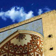 irao-isfahan