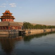 outside the Forbidden City (3)