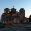 Macedonia-Ohrid3