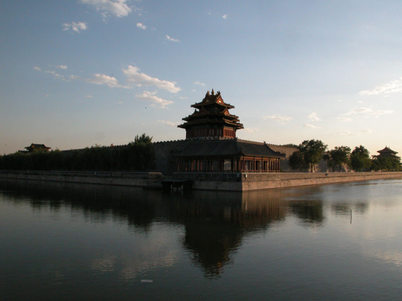 China-pequim-outside-Forbidden-City