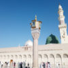 Maravilhas-Arábia-Saudita2
