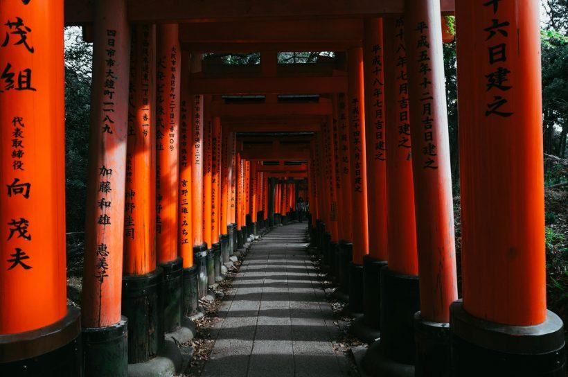japao-quioto1
